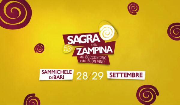 Sagra della Zampina con Irene Grandi, Shade e Dj Antoine | Radio Punto Musica è media partner