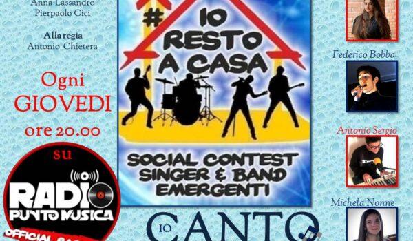 La terza puntata di IO CANTO #iorestoacasa