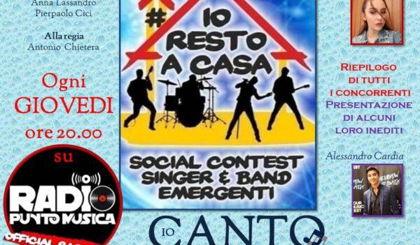 La quarta puntata di IO CANTO #iorestoacasa